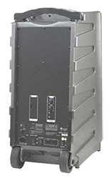 PA system rear view